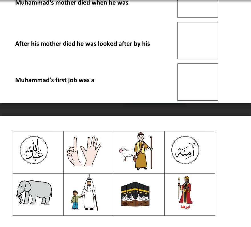 religious worksheet